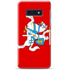 "Samsung Galaxy S10e silicone phone case with unique design 1.0 mm ""u-case Airskin Vytis design"""
