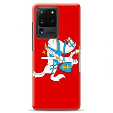"""Samsung Galaxy S20 ultra silikona tālruņa vāciņš ar unikālu dizainu 1,0 mm """"u-case airskin Vytis design"""""""