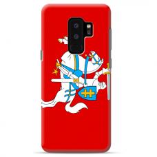 "Samsung Galaxy S9 plus silicone phone case with unique design 1.0 mm ""u-case Airskin Vytis design"""